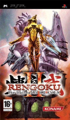 Rengoku II The Stairway to H.E.A.V.E.N. (PSP)