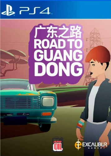 Excalibur Games Road to Guangdong (PS4)